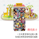 [機殼喵喵] 華碩 asus ZenFone go ZB500KL X00ADA 手機殼 軟殼 保護套 潮流格子