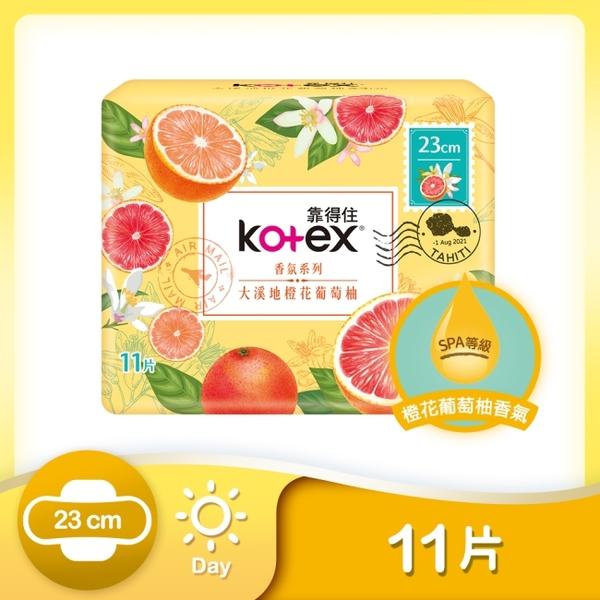 靠得住季節香氛大溪地橙花葡萄柚日薄23cm11片