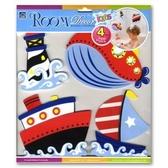 Room Décor  EVA防水立體創意貼-帆船