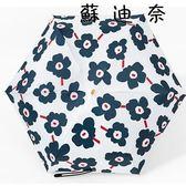 超輕小晴雨傘兩用女防曬防紫外線太陽傘