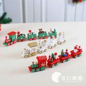 串串喜圣誕木質小火車汽車兒童圣誕禮物禮品圣誕節裝飾品桌面擺件-奇幻樂園