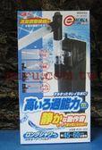 【西高地水族坊】日本五味GEX PF-381沉水過濾器+雨淋管