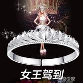 銀手鐲S999銀銀手鐲 女皇駕到皇冠開口男女士同款銀手鐲『潮流世家』