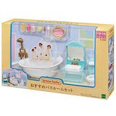 《 森林家族 -日版 》浴室家具組 ╭★ JOYBUS玩具百貨
