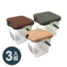 【《三入組》台灣製 月光寶盒RV多功能桶 】P888/可承重/置物桶/洗車桶/收納桶/萬用桶