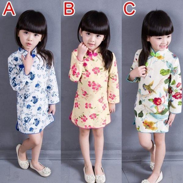 韓版《花朵中國風》氣質長袖洋裝