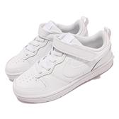 Nike 童鞋 Court Borough Low 2 TDV 中童 白 魔鬼氈 運動鞋【ACS】 BQ5451-100