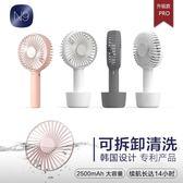 黑五好物節usb小風扇韓國N9 手持小風扇迷你可充電usb電扇學生隨身宿舍床上靜音