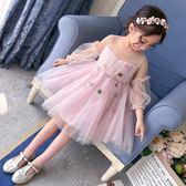雙12好貨-洋裝 女童夏裝新款兒童夏季公主裙童裝蓬蓬紗裙韓版洋氣裙子