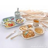 帶水杯小麥秸稈兒童餐盤組合6件套裝分格學生早餐碟家用分隔餐具『CR水晶鞋坊』