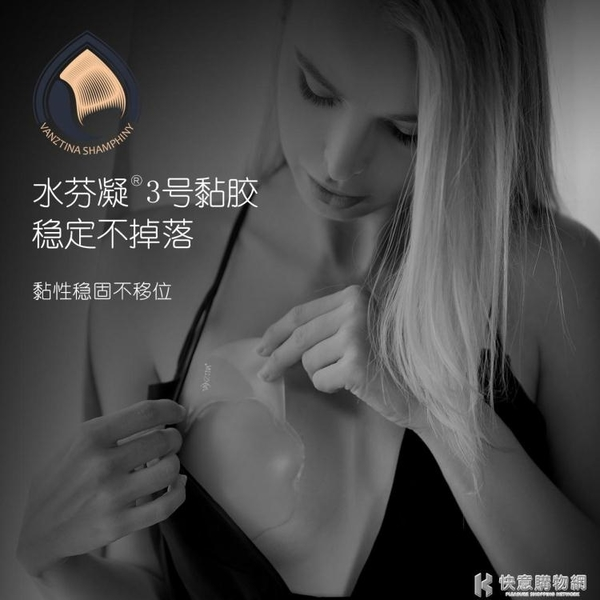 胸貼系列 硅膠乳貼防凸點上托隱形提拉胸貼薄款大胸專用女婚紗用乳頭防下垂 快意購物網