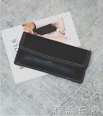 錢包女長款兩折日韓學生小清新復古個性信封簡約搭扣超薄折疊錢夾   潮流衣舍