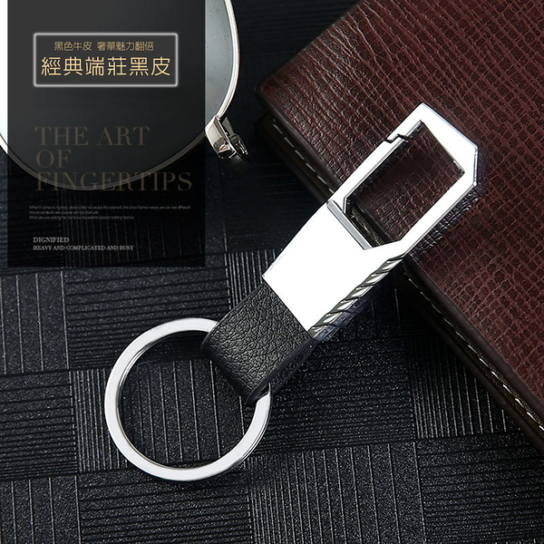 真皮鑰匙圈 鑰匙 三菱 TOYOTA MAZDA bmw MINI cooper gogoro 機車鑰匙 1130