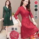 V領大花蕾絲腰鑽飾洋裝(3色)L~4XL...