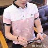 POLO衫新款夏季短袖T恤男POLO衫韓版修身青年時尚休閒翻領純棉汗衫上衣