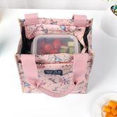 便當袋 保溫飯盒袋加厚鋁箔防水帆布放飯盒包方手拎包餐盒便當袋子手提袋 卡菲婭