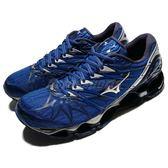 美津濃 Mizuno 慢跑鞋 Wave Prophecy 7 藍 銀 避震 男鞋 運動鞋 高階款式【PUMP306】 J1GC1800-04