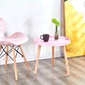 現代簡約茶幾圓形迷你角幾北歐網紅休閒沙發邊幾臥室飄窗小圓桌子☌zakka