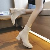 襪靴 瘦瘦靴短靴女2021冬季新款彈力襪子靴粗跟高跟百搭馬丁靴中跟 韓國時尚週
