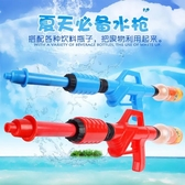 夏季漂流水槍兒童玩具水槍高壓可樂礦泉水瓶環保水槍 玩具水槍 台北日光