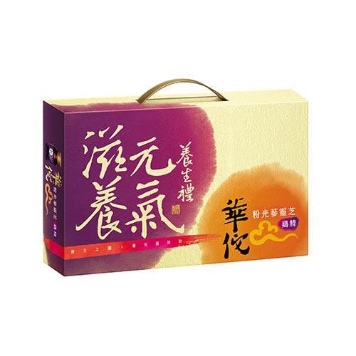 華佗粉光蔘靈芝雞精禮盒70g*9瓶【愛買】