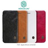 NILLKIN Apple iPhone SE/5/5S 秦系列皮套 側翻皮套 皮革 保護套 手機套