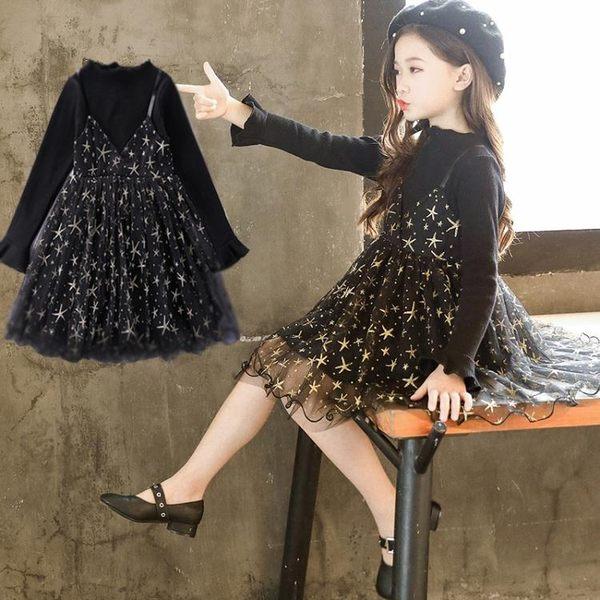 兩件套 女童連身裙冬裝洋氣兒童裝裙子公主裙秋冬女寶寶女孩【小天使】