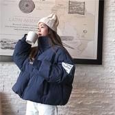 保暖加厚面包服棉服女冬2019新款oversize寬鬆韓版立領 『洛小仙女鞋』