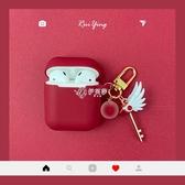 Airpods保護殼 魔卡少女小櫻蘋果airpods保護套可愛iPhone無線藍芽耳機矽膠盒子殼 伊芙莎