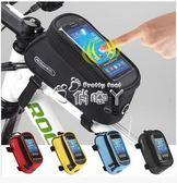 自行車包山地車上管包馬鞍包手機Gps袋 防水觸屏包車前掛包騎行包