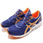Asics 慢跑鞋 Gel-Zaraca 5 GS 藍 橘 低筒 運動鞋 女鞋 大童鞋【PUMP306】 C635N-4509