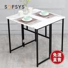 折疊桌餐桌簡易小方桌宿舍伸縮飯桌正方形小戶型吃飯簡約桌子 【全館免運】