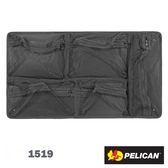 【EC數位】美國 派力肯 PELICAN 1519 上蓋 整理袋 for 1510 1510M 1514 Case 防水
