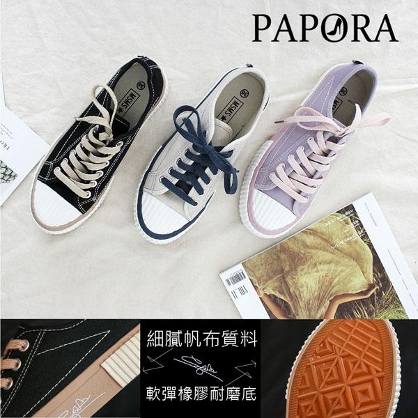 PAPORA韓系百搭休閒帆布鞋學生鞋KF110黑色/米色/紫色