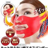 雙十二8折下殺日本提拉蘋果肌上提提升瘦臉帶咬肌面罩去法令紋繃帶神器V臉