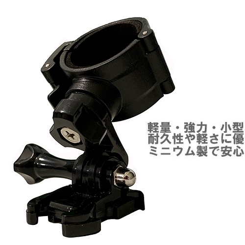 m650 mio MiVue M510 M655 M772 plus U型固定座黏貼扣環金剛王安全帽行車記錄器支架快拆座