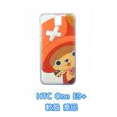 htc One E9+ E9PW 手機殼 軟殼 保護套 喬巴