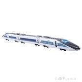 遙控高鐵火車玩具高速列車動車組男孩兒童電動仿真模型最低價YQS 小確幸生活館