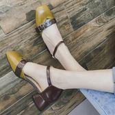 2018新款韓版高跟鞋女鞋復古一字扣包頭中空涼鞋淺口粗跟方頭單鞋【週年店慶好康八五折】