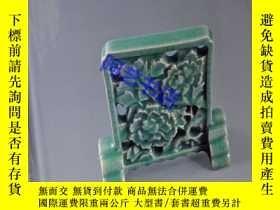 二手書博民逛書店1988年精裝《甘希堂珍藏宋罕見名瓷》Song and Yuan Porcelains from the Hall