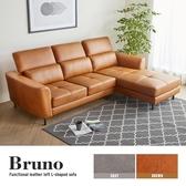 布魯諾美式機能左L型皮沙發/2色/H&D東稻家居