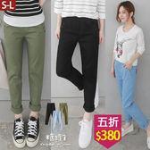 【五折價$380】糖罐子口袋鈕釦造型素面縮腰長褲→現貨(S-L)【KK6139】