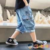 男童短褲七分褲薄款中大童韓版牛仔中褲寬松兒童工裝褲潮【淘嘟嘟】