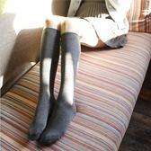 新年鉅惠2雙裝小腿襪子不過膝及膝襪日韓半腿堆堆襪小腿高筒襪 長襪子 芥末原創