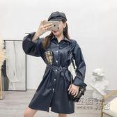 2018秋季新款皮衣外套PU皮中長款襯衫寬鬆長袖BF風上衣機車女潮 衣櫥秘密
