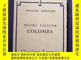 二手書博民逛書店Mateo罕見Falcone Colomba【法文原版書】如圖 32開本Y9636 Prosper Mérim