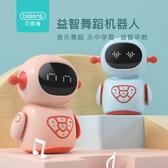 貝恩施寶寶學爬引導玩具 嬰兒爬行益智音樂電動學步神器6-12個月 夢幻衣都