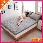 單人床墊 榻榻米床墊1.8m床2米雙單人1.5m1.2米學生床墊宿舍床褥墊被子0.9 鉅惠85折