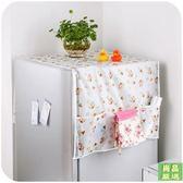 冰箱防塵罩冰箱蓋布防塵罩收納袋家電頂防水蓋巾家用韓式遮冰箱罩掛袋 最後一天85折