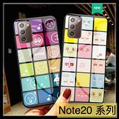 【萌萌噠】三星 Galaxy Note20 Note20 Ultra 時尚卡通表情包保護殼 全包軟邊+鋼化玻璃背板 手機殼